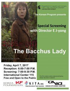 Korean Film Festival: The Bacchus Lady @ Internation Center, Room 115