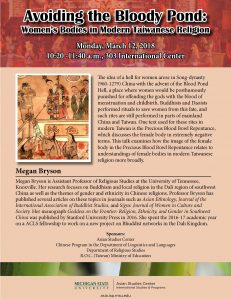 Avoiding the Bloody Pond: Women's Bodies in Modern Taiwanese Religion @ 303 International Center | East Lansing | Michigan | United States