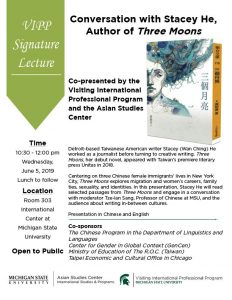 Conversation with Stacey He, Author of Three Moons @ Room 303 International Center | East Lansing | Michigan | United States