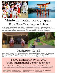 Shinto in Contemporary Japan: From Basic Teachings to Anime @ Room 303 International Center | East Lansing | Michigan | United States