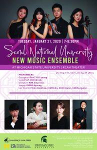 Seoul National University New Music Ensemble @ RCAH Theater | East Lansing | Michigan | United States