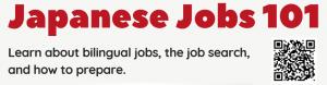 Japanese Jobs 101 @ Wells Hall, room B342