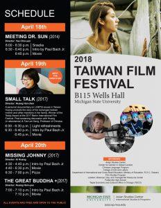 2018 Taiwan Film Festival @ B115 Wells Hall | East Lansing | Michigan | United States
