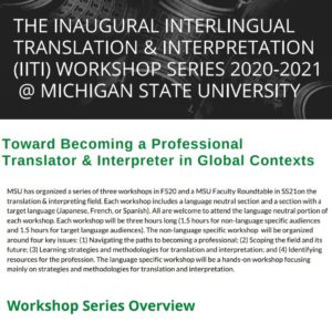 Translation & Interpretation Workshop Series: Workshop III with Dr. Kelly Washbourne (Spanish)