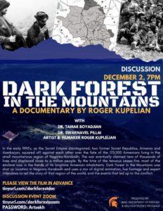 DARK FOREST @ Remote | San Jose | California | United States