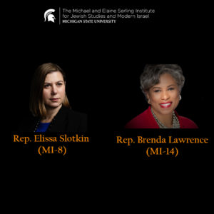 Please join Congresswomen Elissa Slotkin and Brenda Lawrence as they provide their remarks on the work of the Black-Jewish Congressional Caucus
