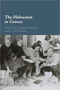 Finifter Panel on The Holocaust in Greece