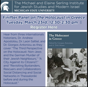 Finifter Panel on The Holocaust in Greece @ Zoom