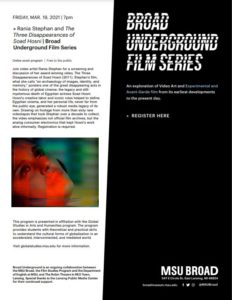 Broad Underground Film Series @ Via Zoom