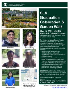 SLS 2021 Graduation Celebration & Garden Walk @ 4-H Children's Garden | East Lansing | Michigan | United States