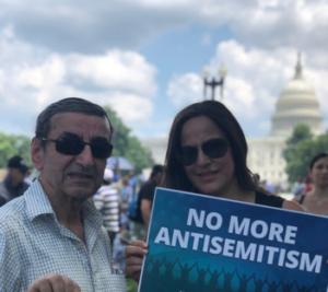 The Jonathan Netanyahu Symposium on Antisemitism @ East Lansing | Michigan | United States